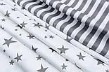 """Сатин ткань """"Средние и малые звёзды"""" графитовые на белом, №1800с, фото 3"""