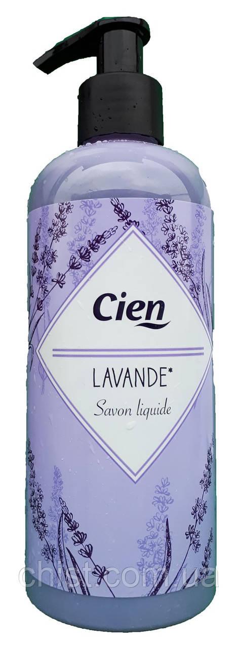 "Cien жидкое мыло ""Lavande"" (300 мл)"