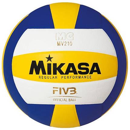 Мяч волейбольный Mikasa MV210, фото 2