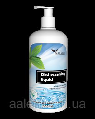 Средство для мытья посуды Африканский лимон De la Mark 500мл