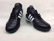 Сороконожки для футбола Adidas Copa Mundial Team 1122, фото 3