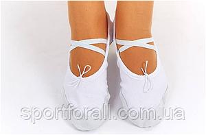 Балетні тапочки білі (OB-0004 верх-х/б,шкіра, підошва-шкіра)