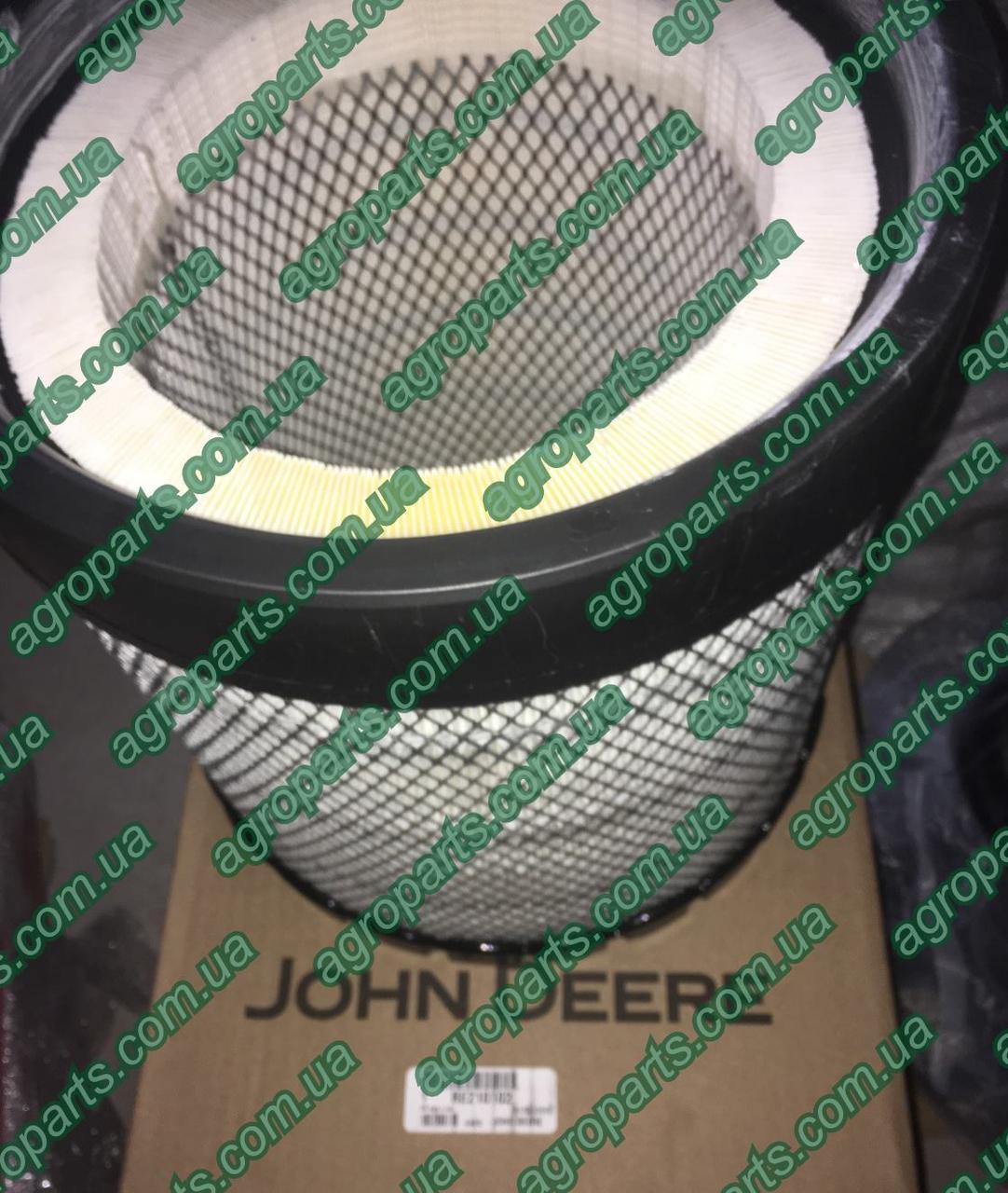 Фильтр RE210102 воздушный наружный AIR FILTER John Deere фільтр re210102