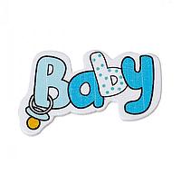 """Декоративное деревянное украшение """"Baby"""" голубого цвета, фото 1"""