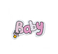"""Декоративное деревянное украшение """"Baby"""" розового цвета, фото 1"""