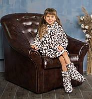 5c510282bce47 Домашний халат на молнии в категории халаты детские в Украине ...