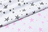 """Сатин ткань """"Средние и малые звёзды"""" розовые на белом, №1801с, фото 4"""
