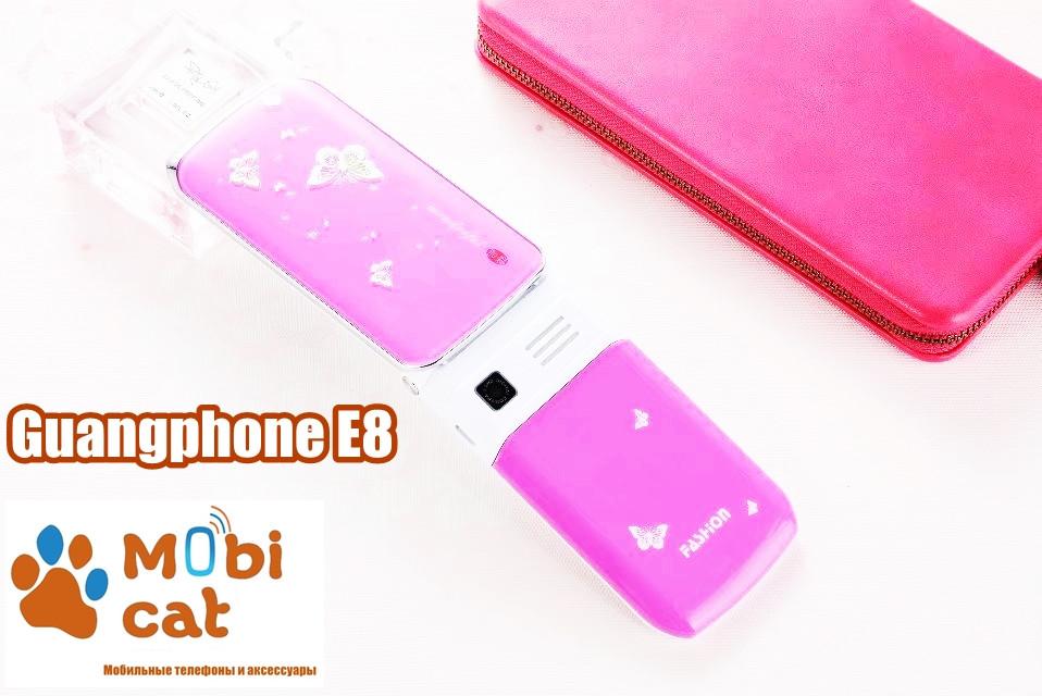 Телефон-раскладушка Guangphone E8 детский мобильный телефон с мигающим красочным корпусом