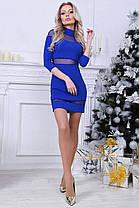 Платье вставка сетка в расцветках 20279, фото 2