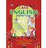 Книга. Посібник для малят 4-7 років. EASY ENGLISH. Авт: Т. Жирова, В. Федієнко. Вид-во: Школа.