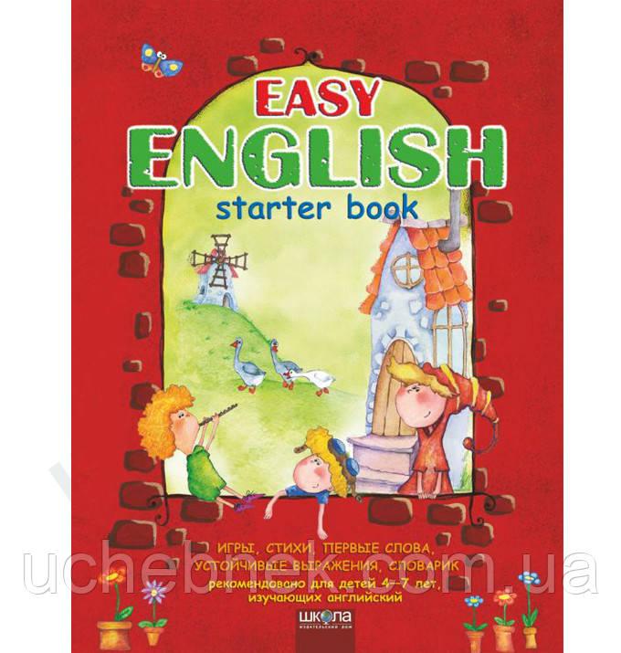 Easy english книга скачать