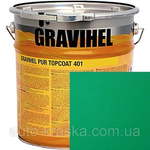 RAL 6029 GRAVIHEL полиуретановая эмаль 401-005 полуглянцевая 1л