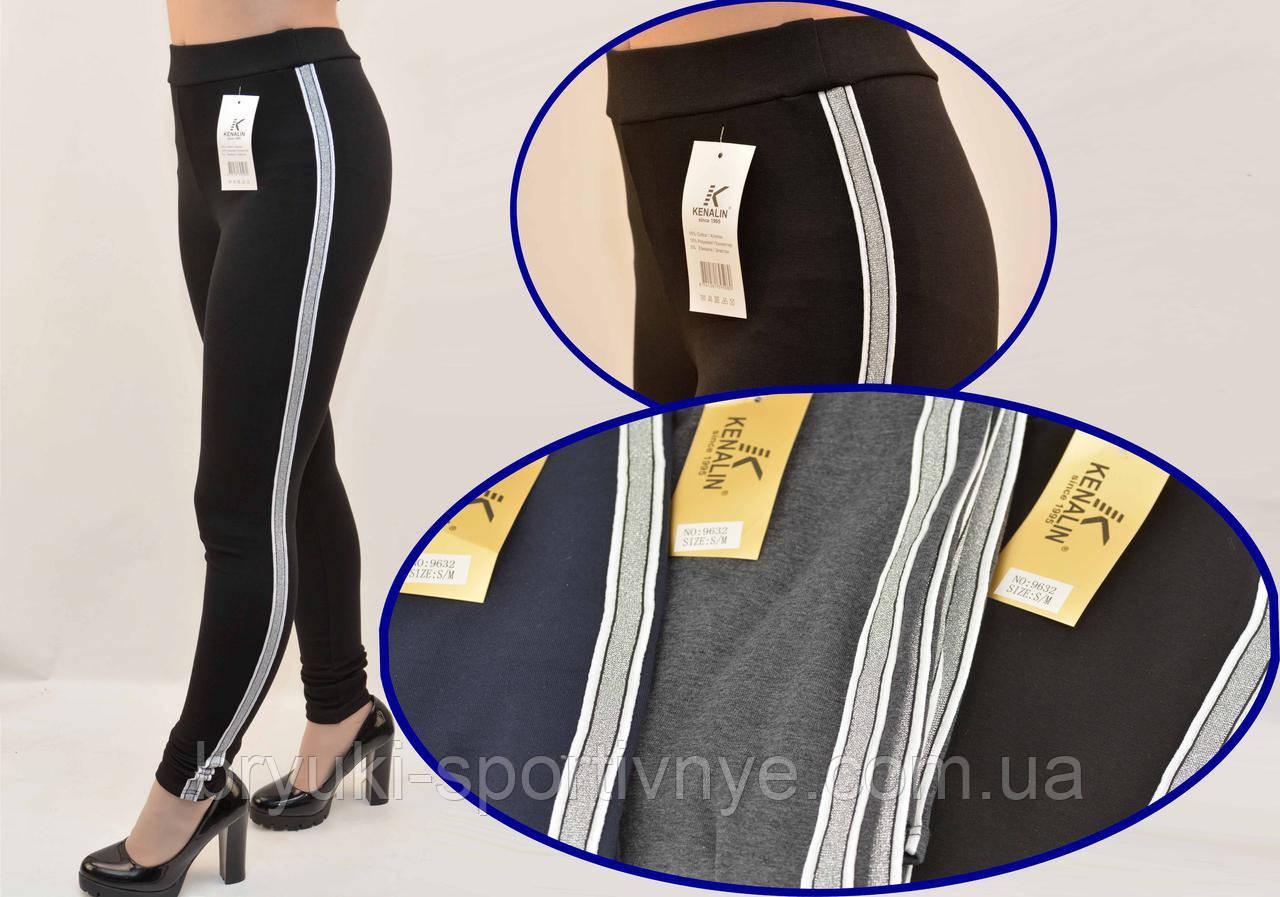 Лосины женские трикотажные с полосками S - XL