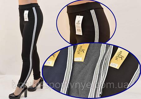 Лосины женские трикотажные с полосками S - XL, фото 2