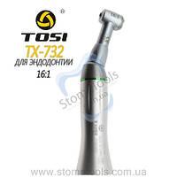 TOSI TX-732 - Угловой наконечник (16:1) для эндофайлов
