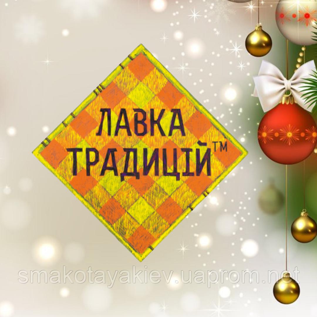 СмакоТая в магазинах «Лавки Традицій»!