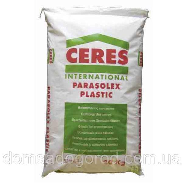 Краска затеняющая ПАРАСОЛЕКС (Parasolex) 20 кг