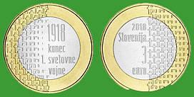 Словения 3 евро 2018 г. 100 лет окончания первой мировой войны . UNC