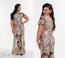 Платье БАТАЛ  Эрика 04д41.176, фото 2