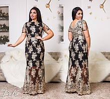 Платье БАТАЛ  Эрика 04д41.176, фото 3