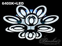 Сверхъяркая светодиодная люстра с цветной подсветкой 235W MX2221/8+4 LED, фото 1