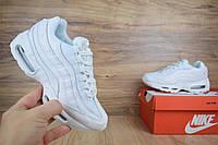 Подростковые белые кроссовки Nike Air Max 95 реплика топ качества с живыми  фотографиями 92868cf45ff64