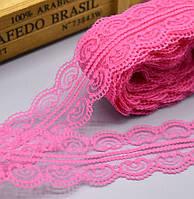 """(10 метров) Кружево """"Эльза"""" ширина 4,8см (цена за 10 метров) Цвет - Розовый насыщенный"""