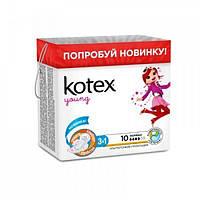 Прокладки Kotex Young Normal 4 капли 10шт.