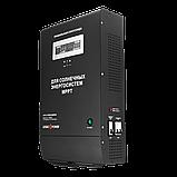 ДБЖ з правильною синусоидойLogicPower LPY-З-PSW-5000 VA (3500W) MPPT 48 V для котлів і аварійного освітлення, фото 2