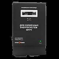 ИБП с правильной синусоидойLogicPower LPY-С-PSW-5000VA (3500W) MPPT 48 V для котлов и аварийного освещения