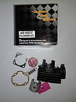 Цилиндр (комплект) 65cc AD-50 (TW) M-SUPERIOR