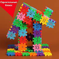Настольная игра-конструктор Цифровые Строительные блоки Математика