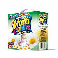 Cтиральный порошок для детских вещей Multicolor Sensitive 2,5кг