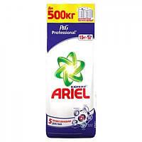 Стиральный порошок Ariel Professional Expert Автомат, 15 кг (100 стирок)