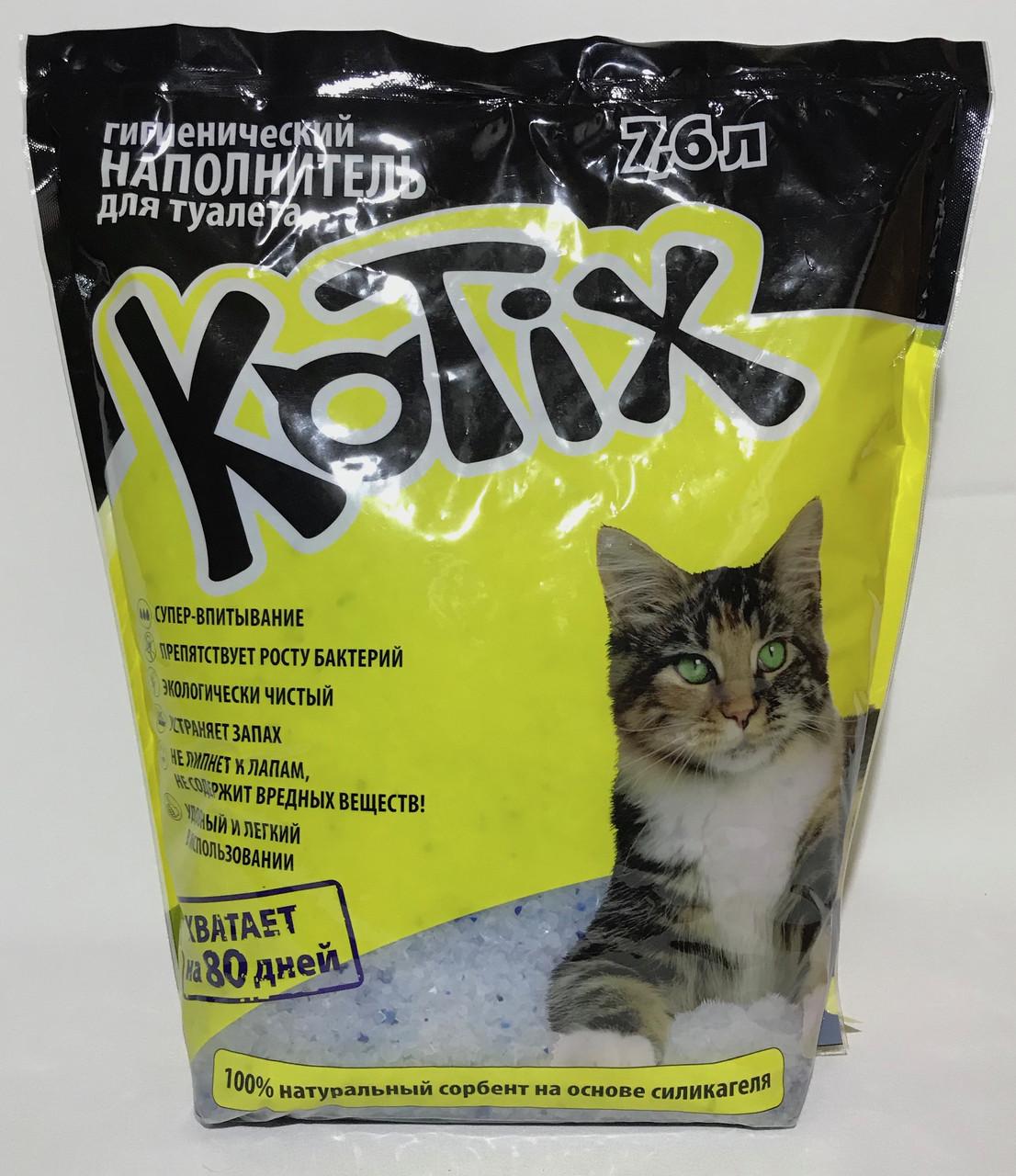 Наповнювач Kotix 3,3 кг (7,6 л) силікагелевий для туалетів для кішок