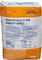 Сухая смесь тиксотропного типа для конструкционного ремонта бетона BASF MasterEmaco S488