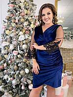6793a2d9dd55879 Женское бархатное платье на запах рукава из сеточки расшито кружевом 48-50,  52-