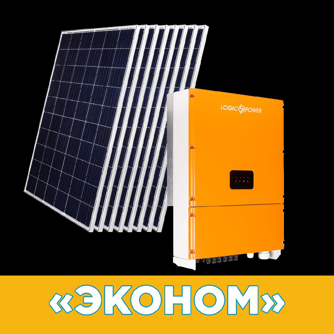 """Комплект СЭС """"Эконом"""" инвертор LPM-SIW-30kW + солнечные панели"""