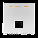 "Комплект СЭС ""Стандарт"" инвертор OMNIK 15kW + солнечные панели (WiFi), фото 2"