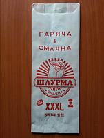 Упаковка бумажная для шаурмы Sultan Size XXL 244  (1000 шт)