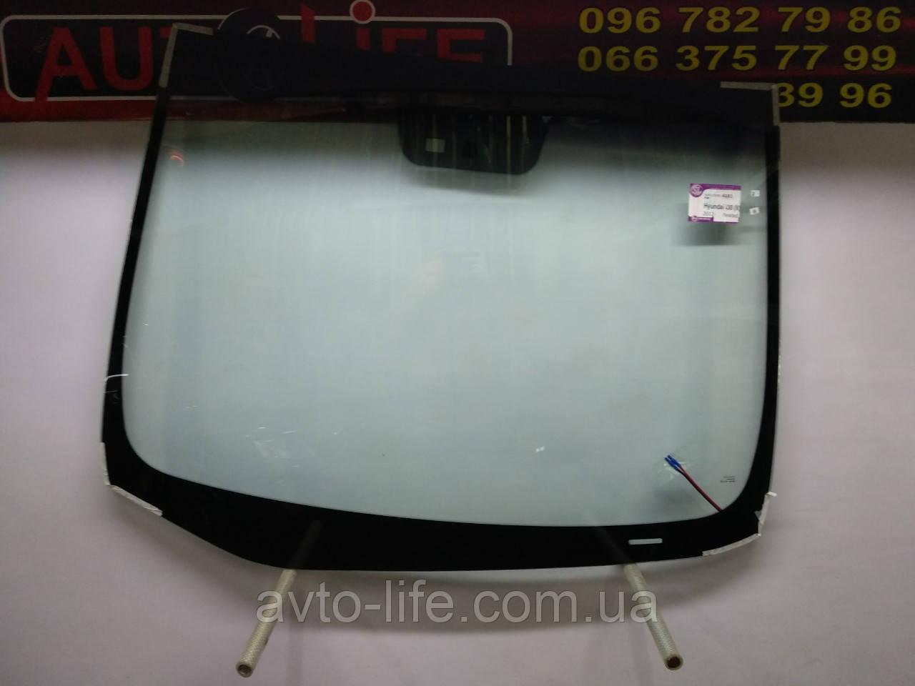 Лобовое стекло Hyundai I30 (Хетчбек, Комби) (2012-2018) с обогревом|Лобове скло Хюндай і30 | Автостекло Хюндай