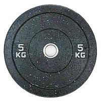 Бамперный диск для штанги 5кг Stein Hi-Temp с цветными вкраплениями для дома и спортзала