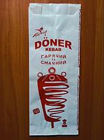 Упаковка бумажная для Doner Kebab 295 - (1000 шт)