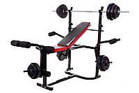 Штанга Premium HS-1055 48кг со скамьей для дома и спортзала