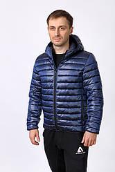 Куртка весенняя мужская хамелеон темно синяя (вес - 350 г.)