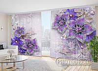"""Фото Шторы в зал """"3D фиолетовые цветы"""" 2,7м*2,9м (2 полотна по 1,45м), тесьма"""