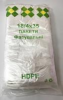 Пакеты фасовочные F-X 18/4*35 - 500 шт. (от 10и упаковок)