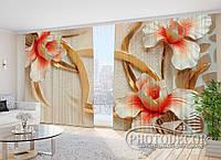 """Фото Шторы в зал """"3D Цветы 1"""" 2,7м*4,0м (2 полотна по 2,0м), тесьма"""