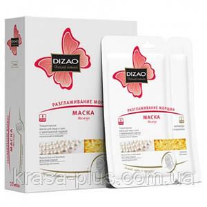 """Dizao """"Жемчуг"""" Плацентарная, от пигментных пятен - маска для лица и шеи - 10 шт."""
