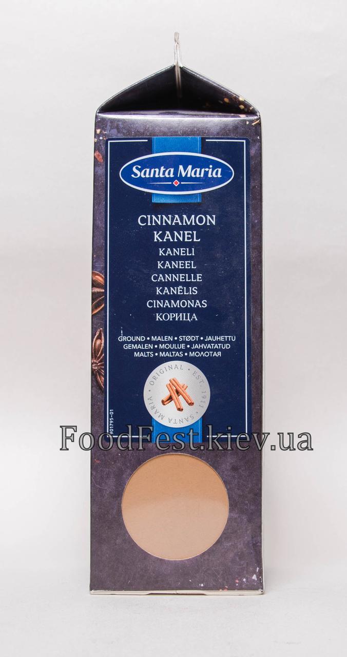 Корица (молотая) TM Santa Maria 470г